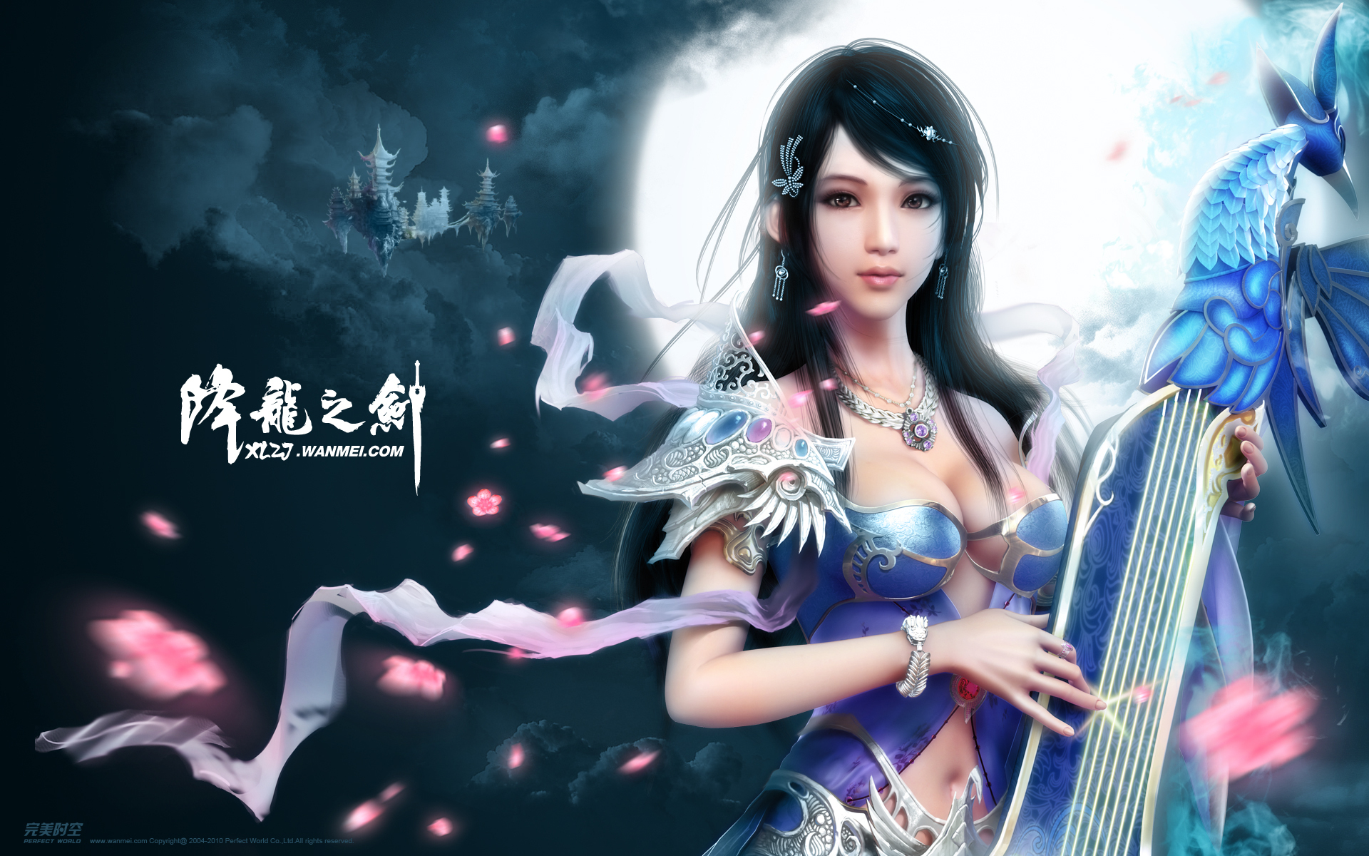 Perfect World Game Girl Wallpapers HD Wallpapers 1920x1200