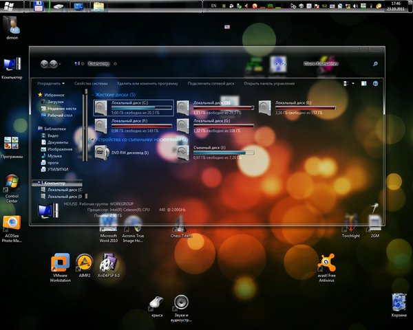 Windows 7 Live Wallpaper by dim00n on DeviantArt