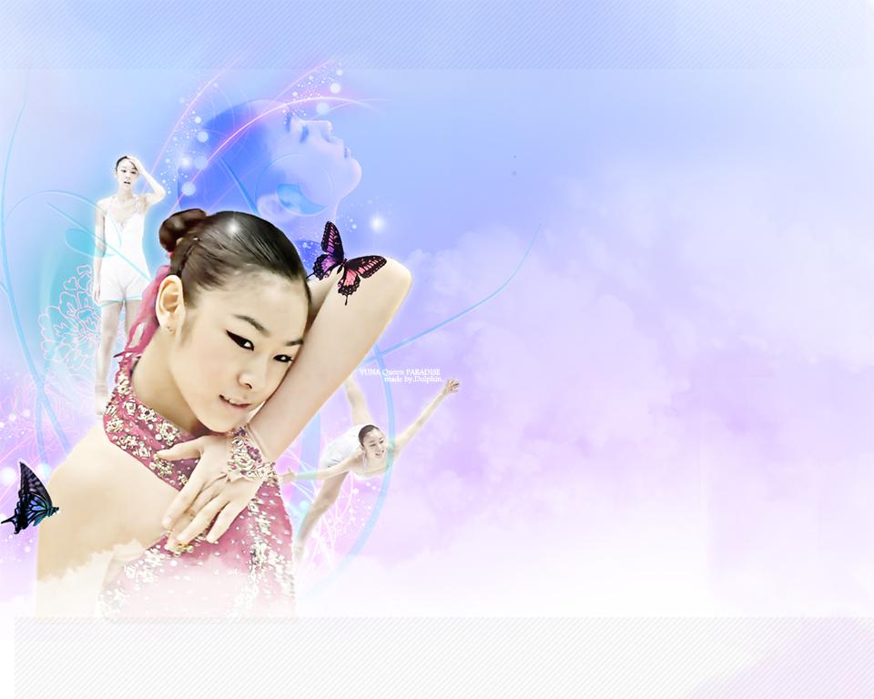 Kim yuna wallpaper wallpapersafari - Yuna wallpaper ...