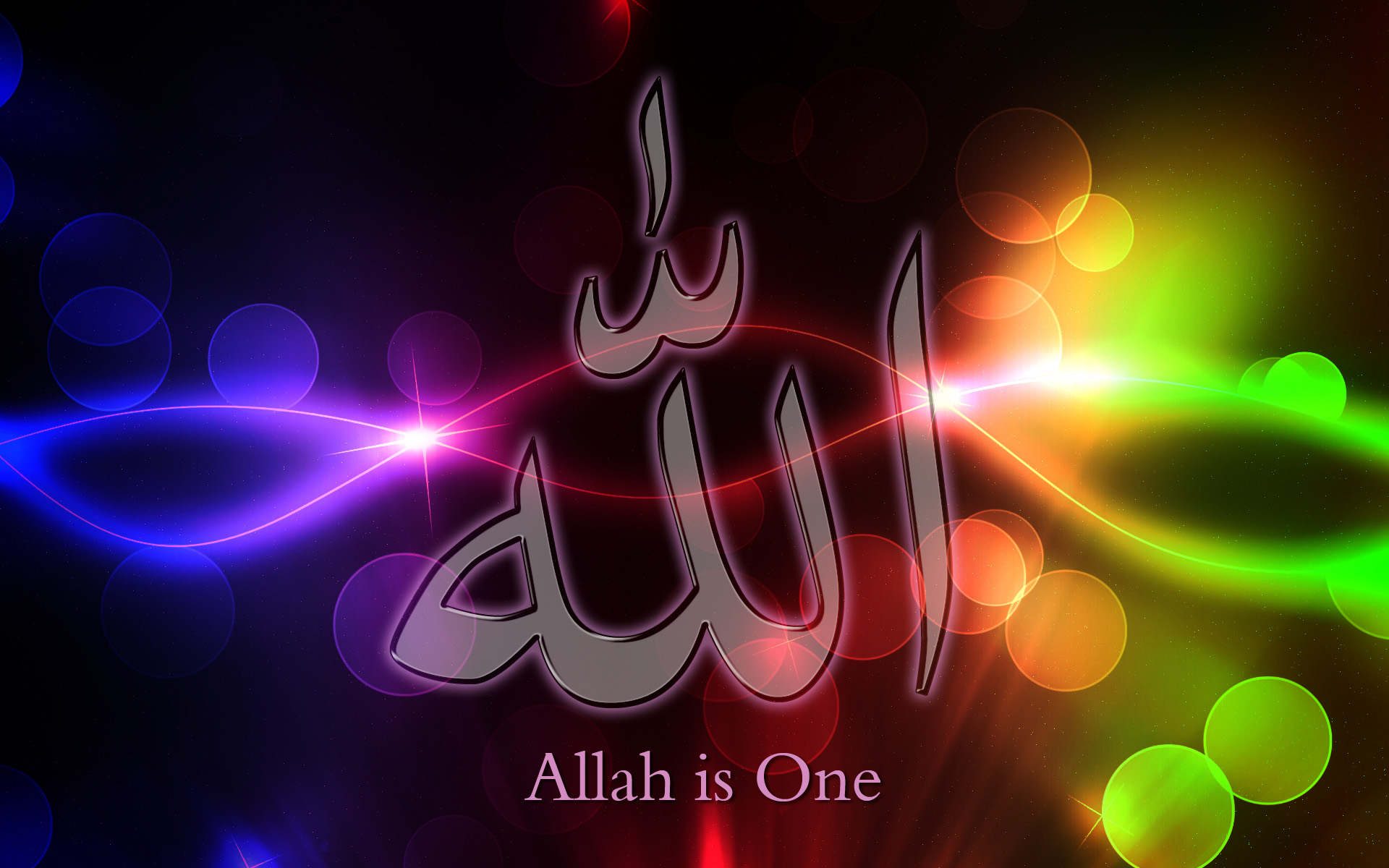 Allah is One Wallpaper HD Wallpaper 1920x1200