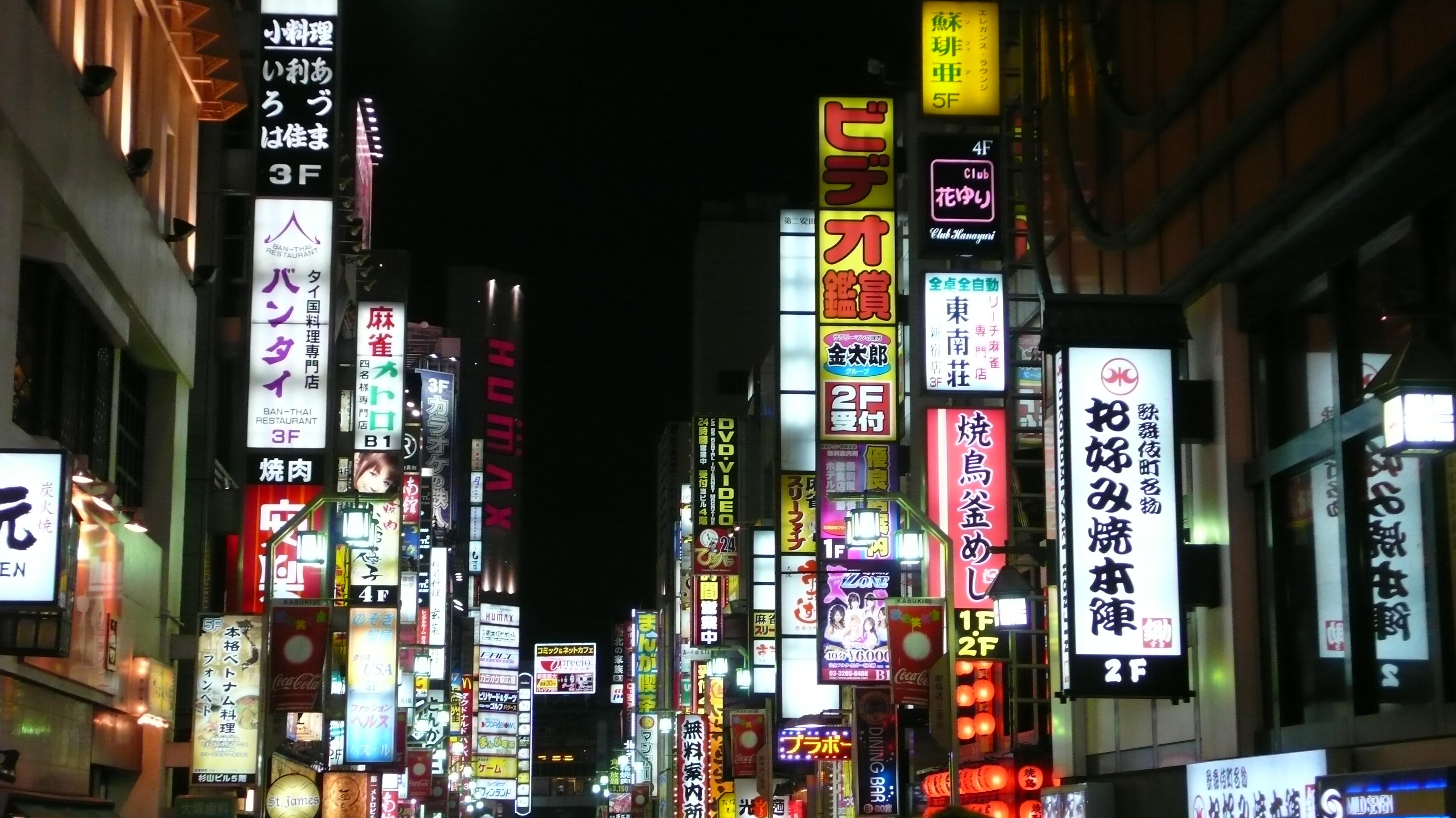 Neon Box Tokyo City Wallpaper 12158 Wallpaper ForWallpaperscom 4224x2376