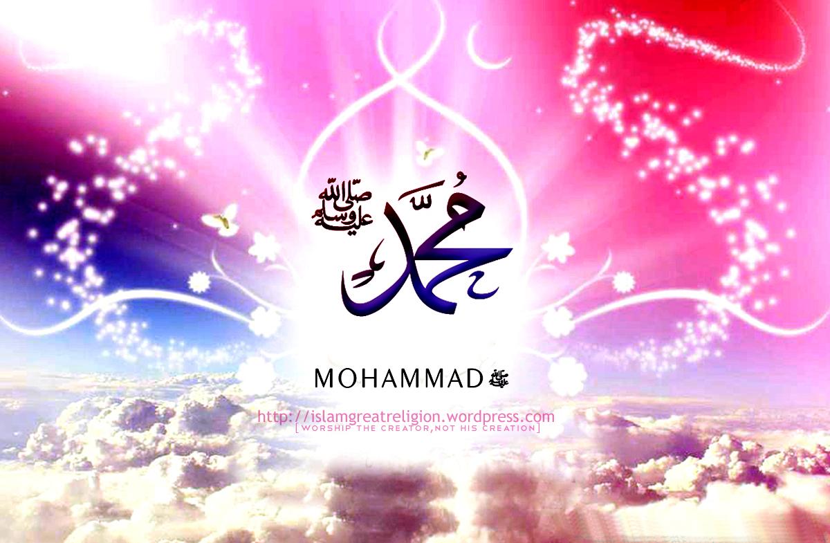Super Islamic Themes I Love My Prophet Muhammad saw 1200x785