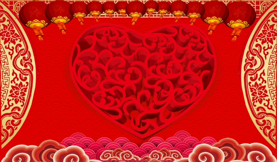 Classical Festive Knot Wedding Background Red Classical 960x561
