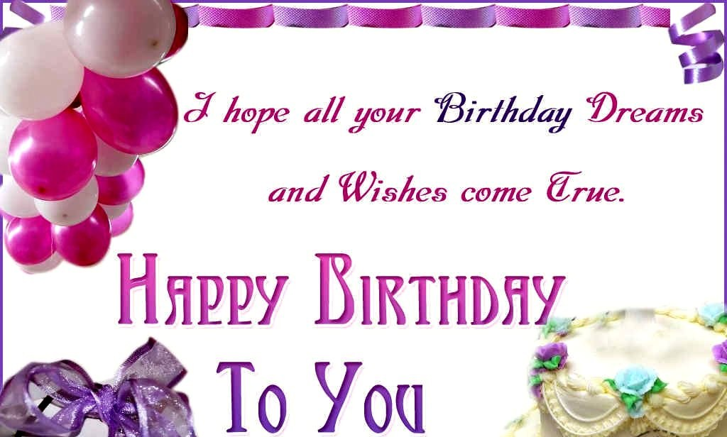 Birthday Quotes Download Greeting Cards Pictures 1024x616