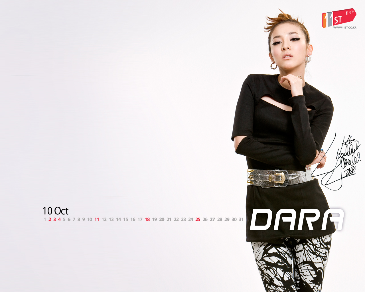 DARA 2NE1 images 2ne1 11st wallpapers HD wallpaper and background 1280x1024