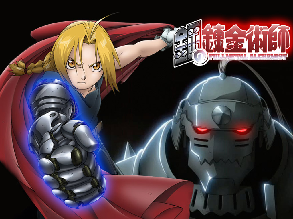 Rede Otaku Fullmetal Alchemist Brotherhood Wallpapers 1024x768