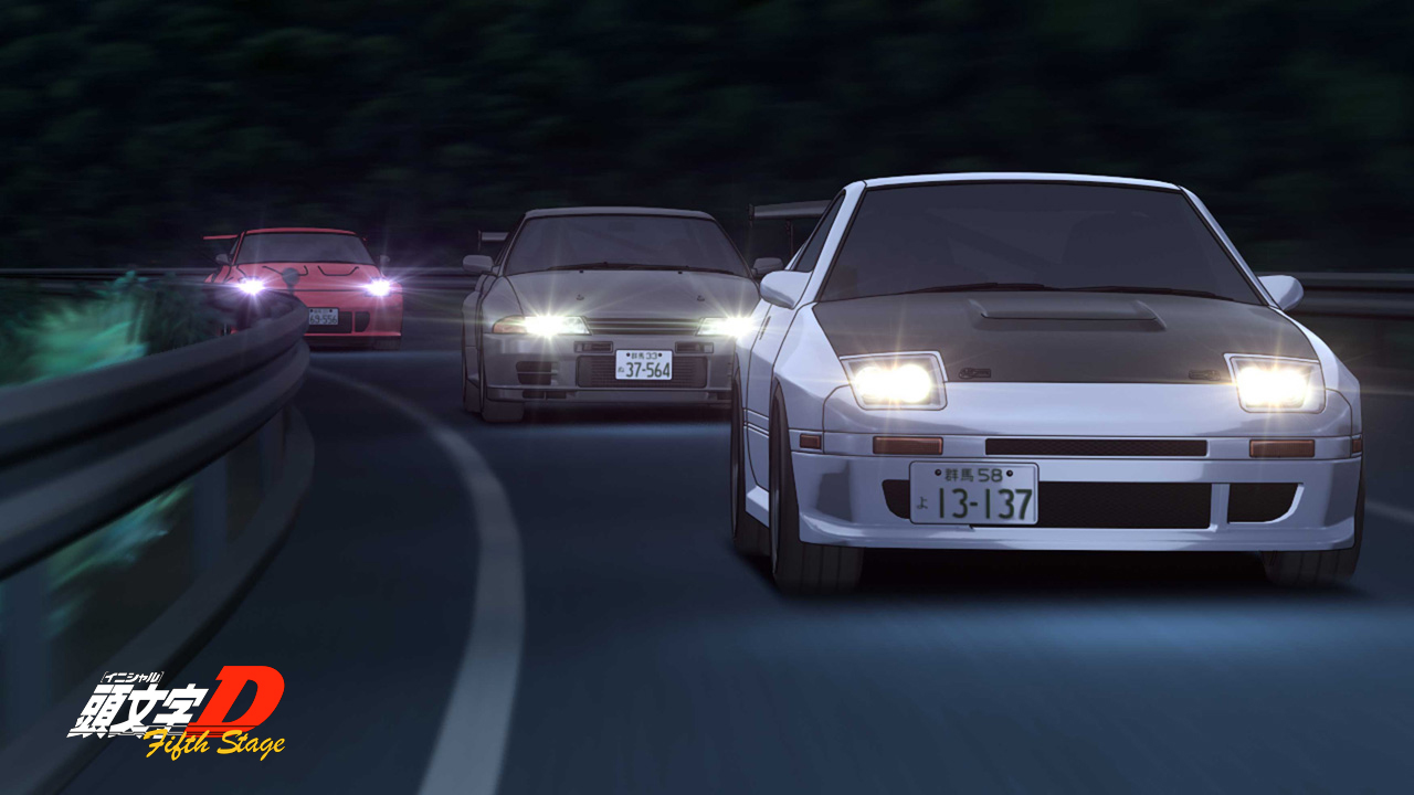 Initial D World   Discussion Board Forums   Initial D Fifth 1280x720