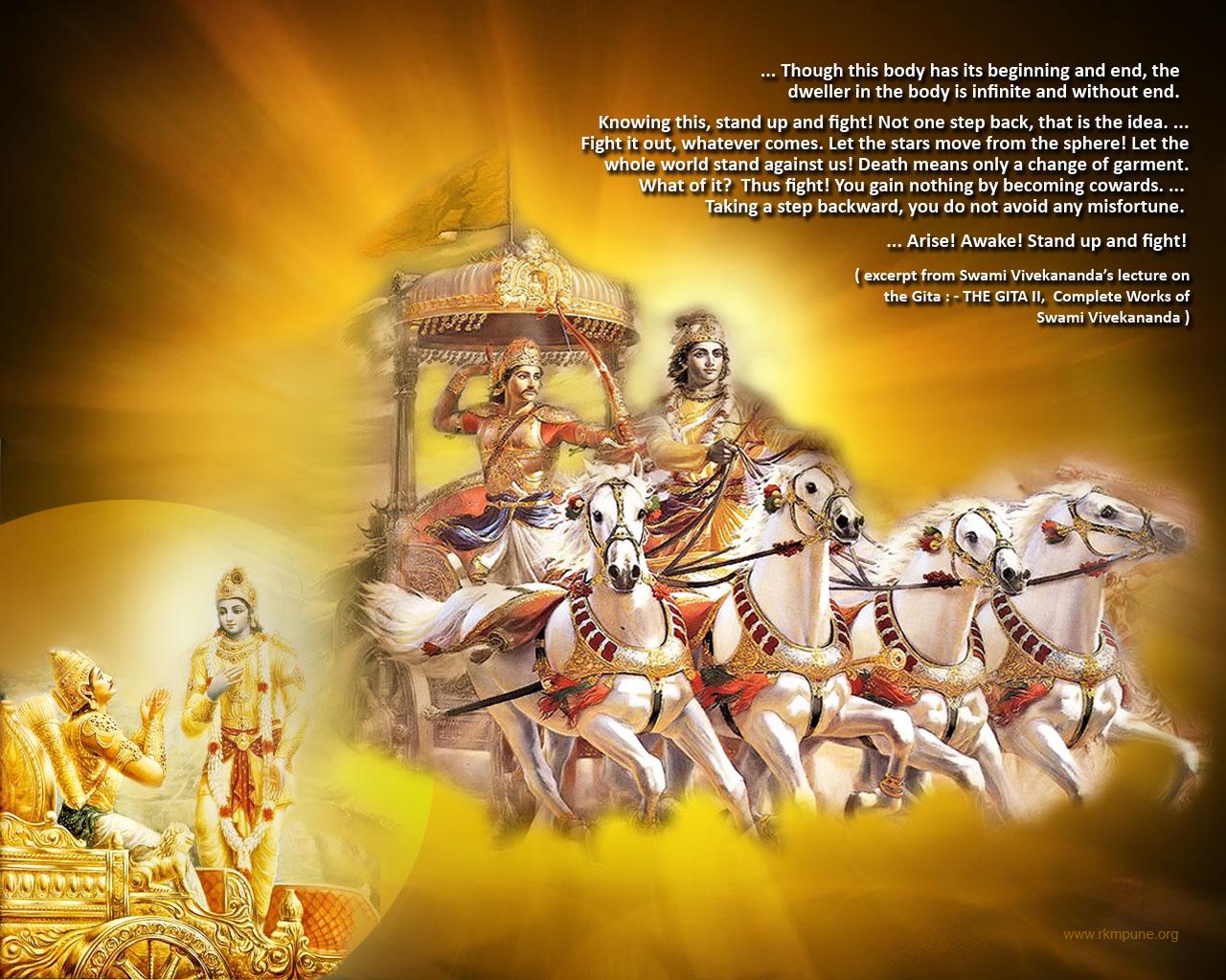 Bhagavad Gita Hindu Wallpapers 1280x1024