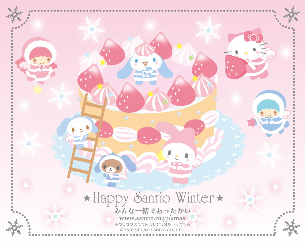 Wallpapers Hello Kitty Winter 1280x1024