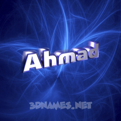 Preview of Plasma for name Ahmad 500x500