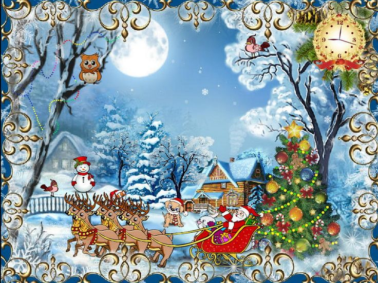 screensavers finedesktop com christmas cards cristmas screensaver 736x552