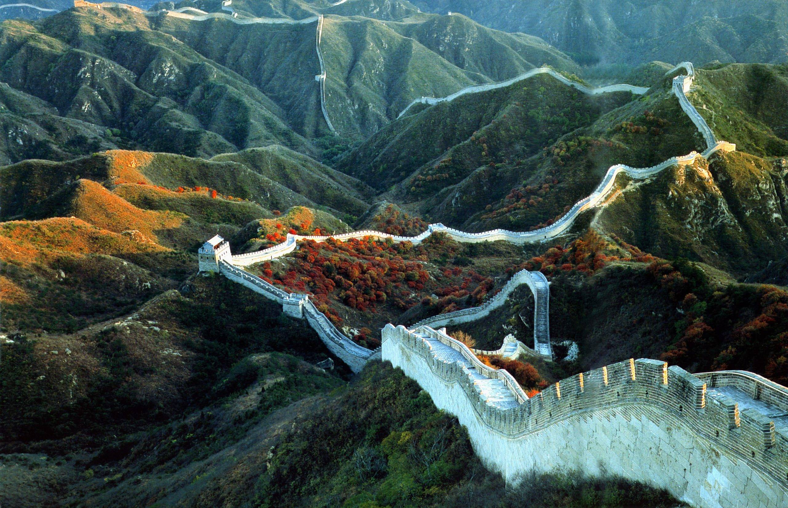 93] Beijing China Wallpapers on WallpaperSafari 2560x1652