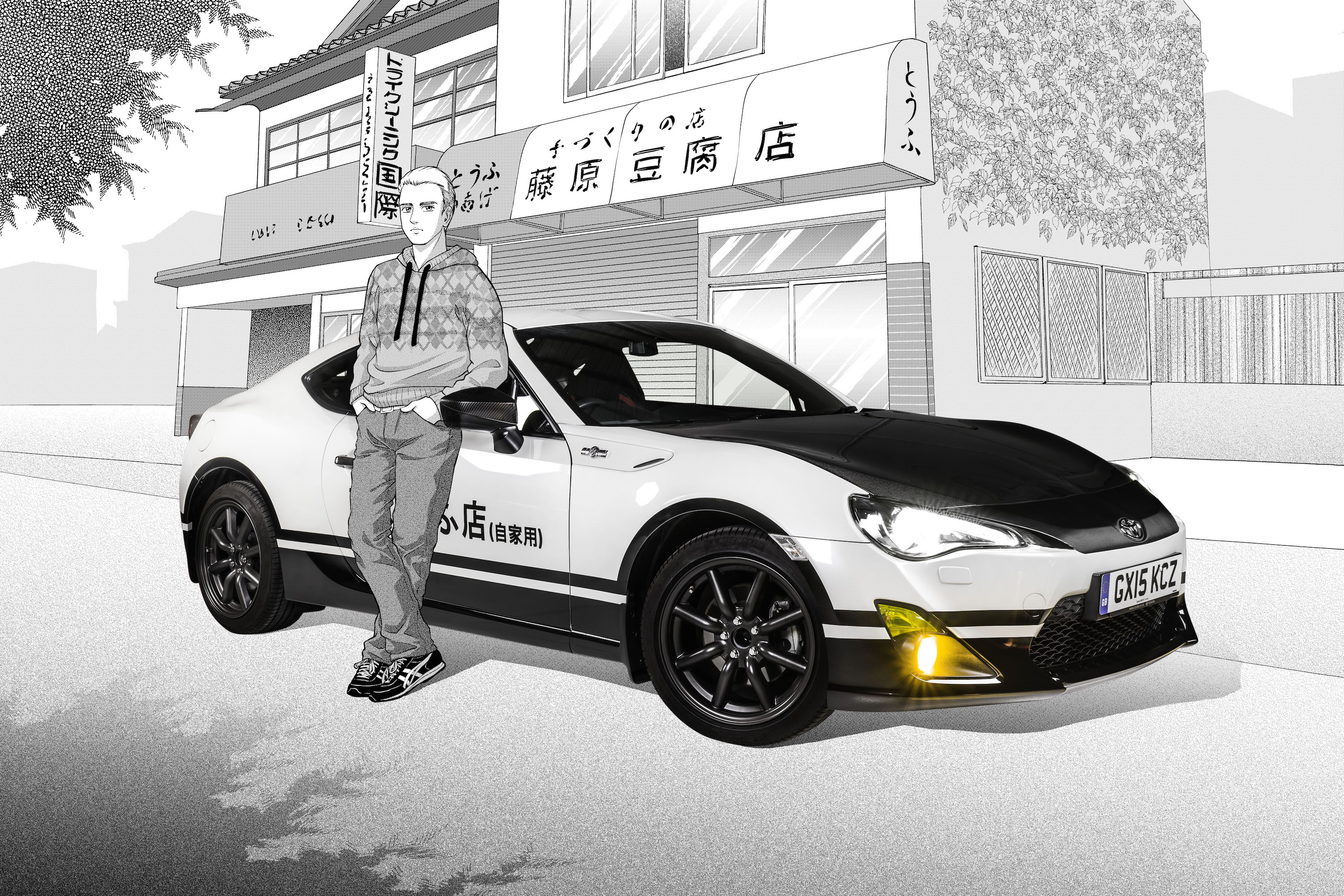 The Toyota GT86 Initial D Concept Is An Awesome Car Based Manga 3000x2000
