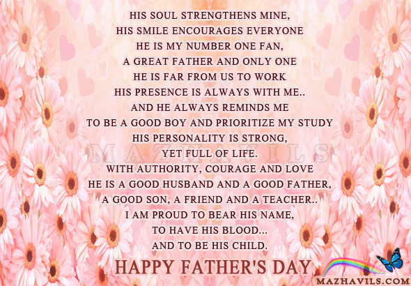 MAZHAVILS GREETINGS Fathers Day Poems 590x410