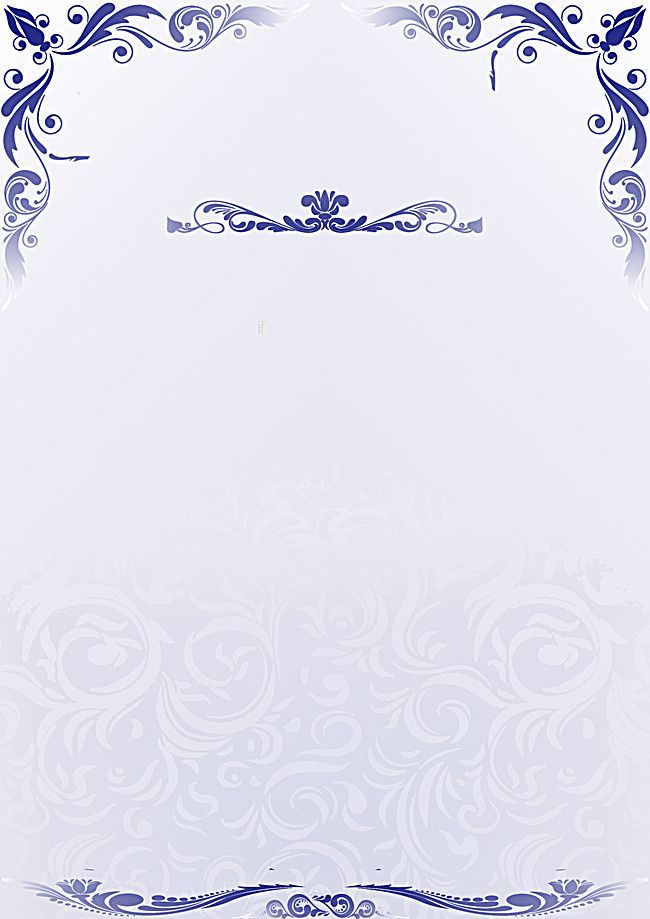 certificate invitation border poster fresh and simple background 650x919