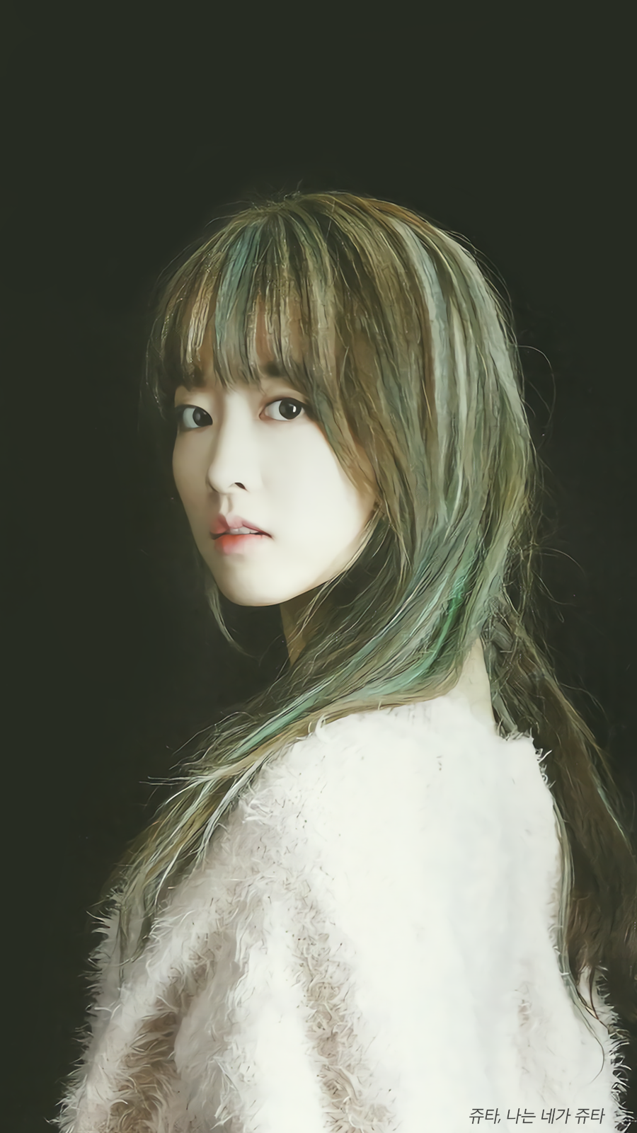 Park Boyoung   iPhone Wallpaper Art Park Bo Young in 900x1601