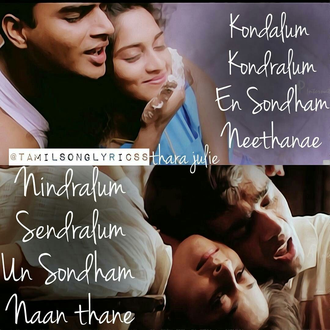 Fresh Alaipayuthey Images with Love Quotes Download Thousands of 1080x1080