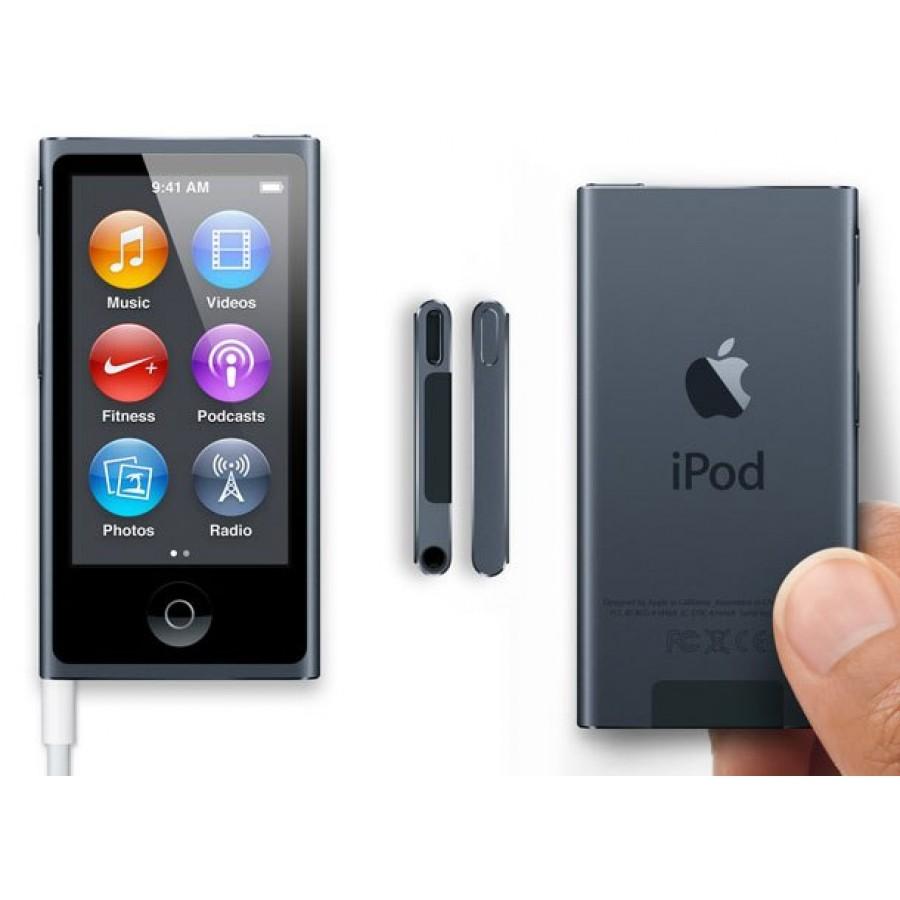 Apple ipod shuffle coupon code