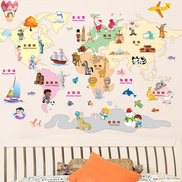 World map wallpaper for kids wallpapersafari preschool children s room furniture world map wallpaper collagejpg 750x749 gumiabroncs Choice Image