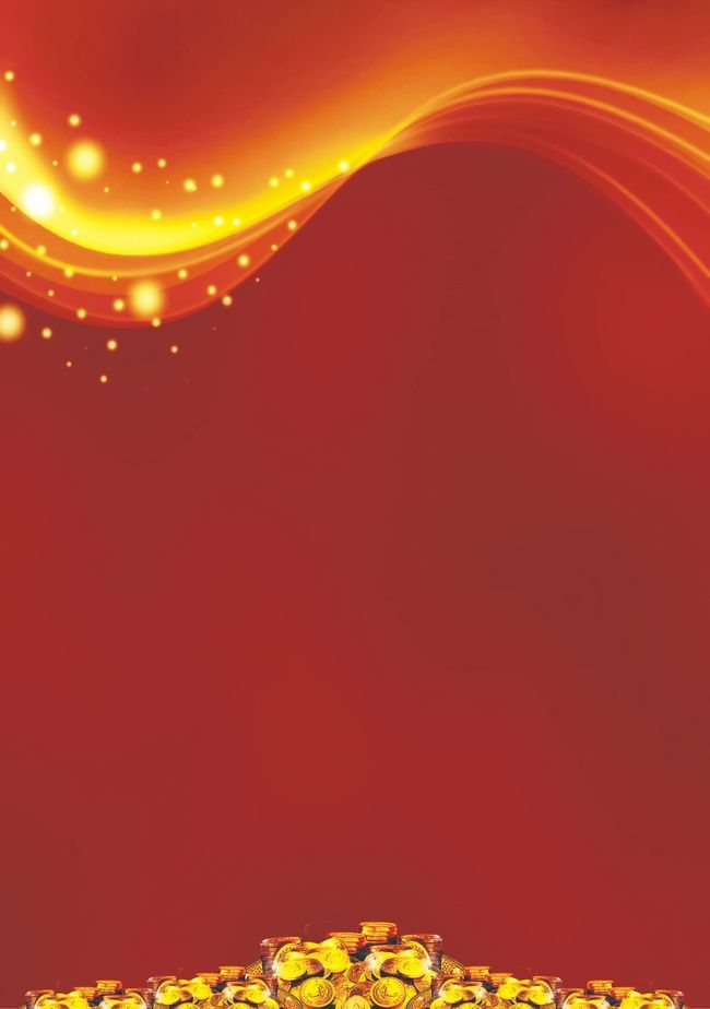 red yellow gradient background Graphics Gradient background 650x924
