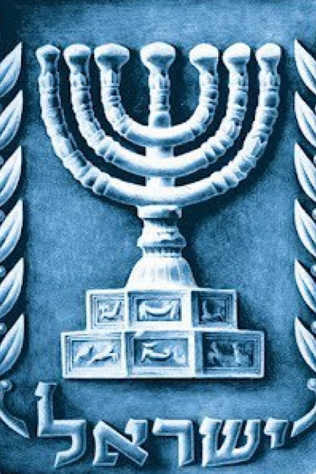 download Israel iPhone wallpaper [640x960] for your Desktop 640x960