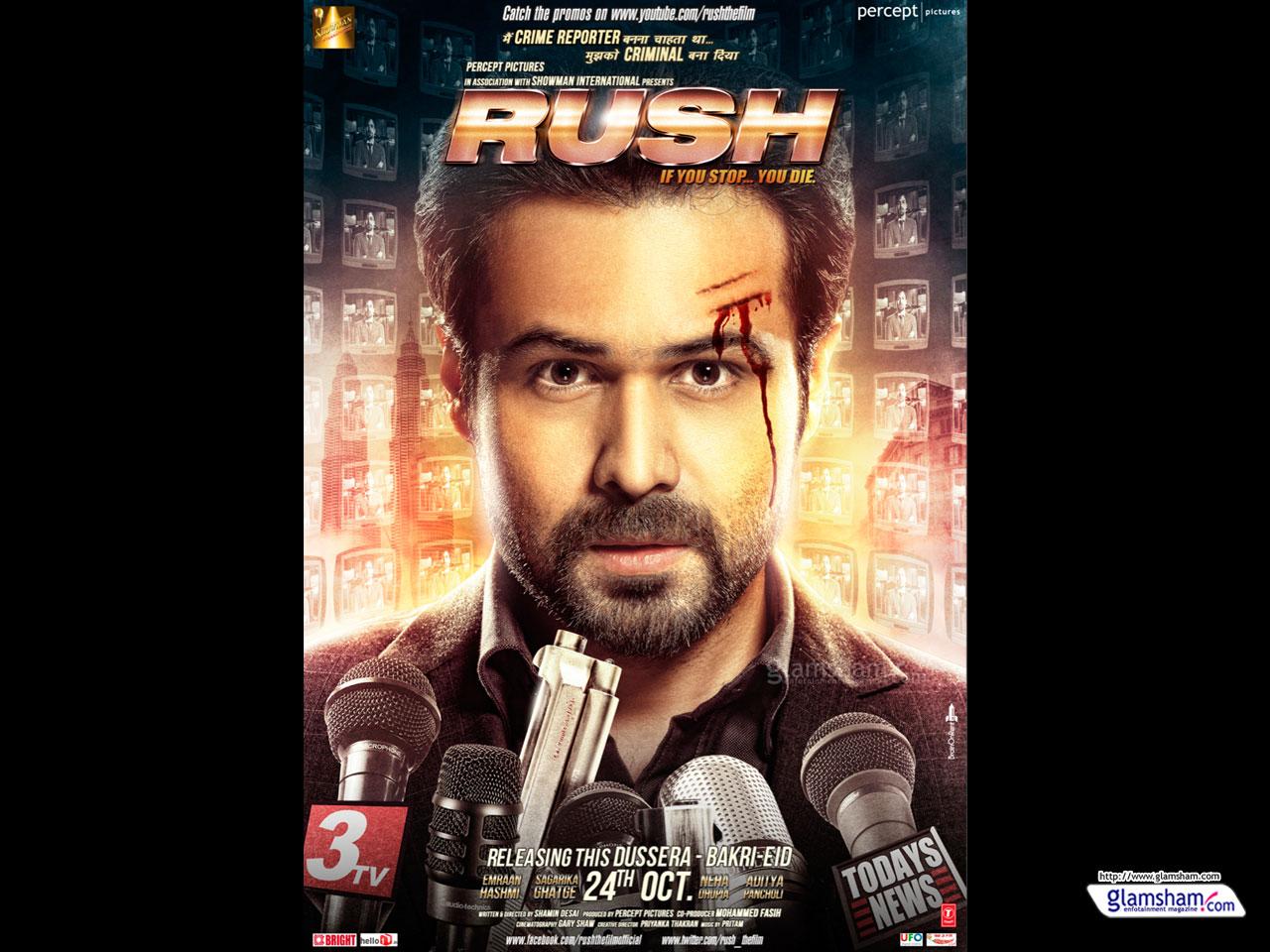 rush movie wallpaper - photo #32