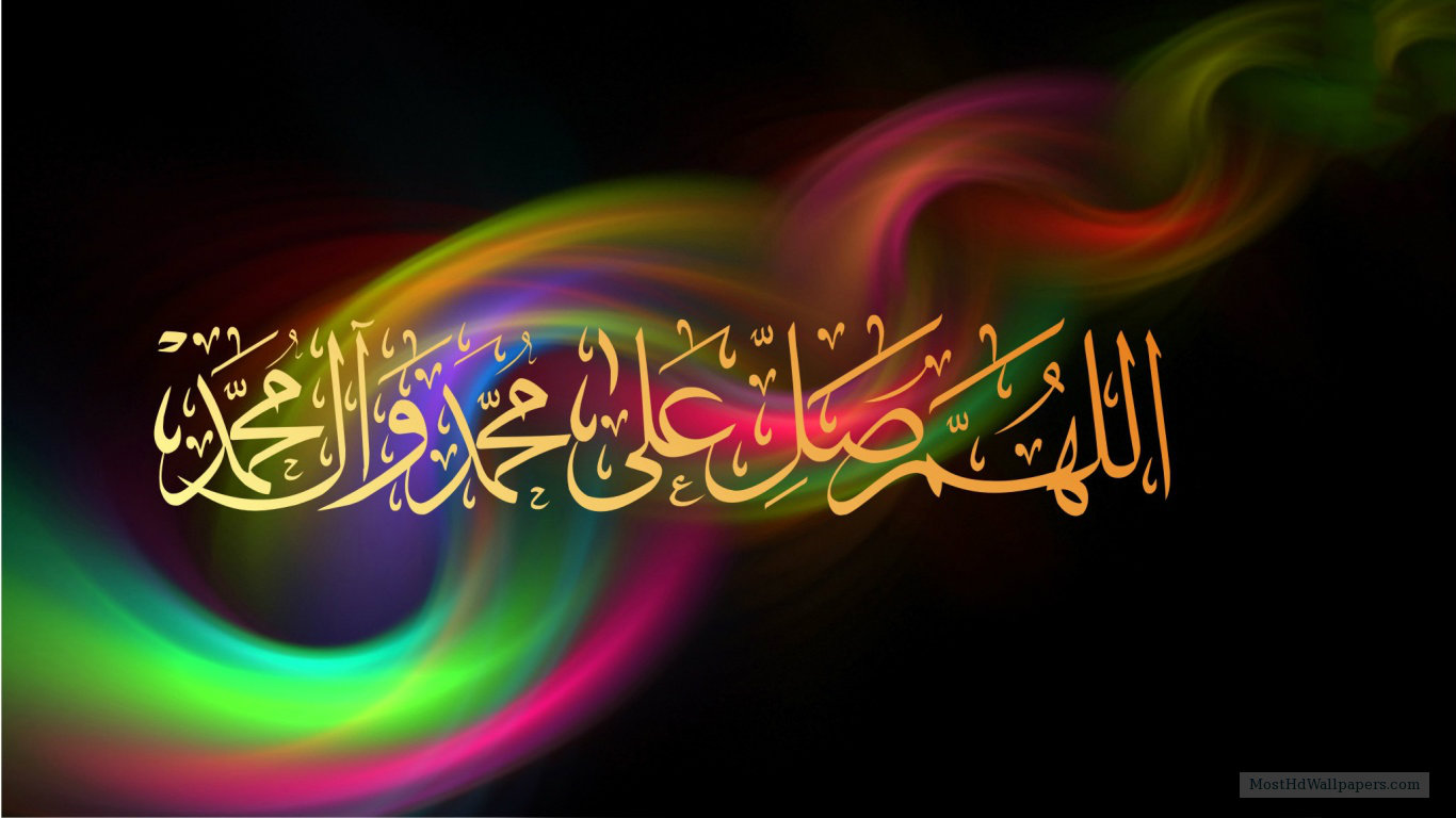 Darood Shareef Islamic HD Wallpapers Most HD Wallpapers Pictures 1366x768