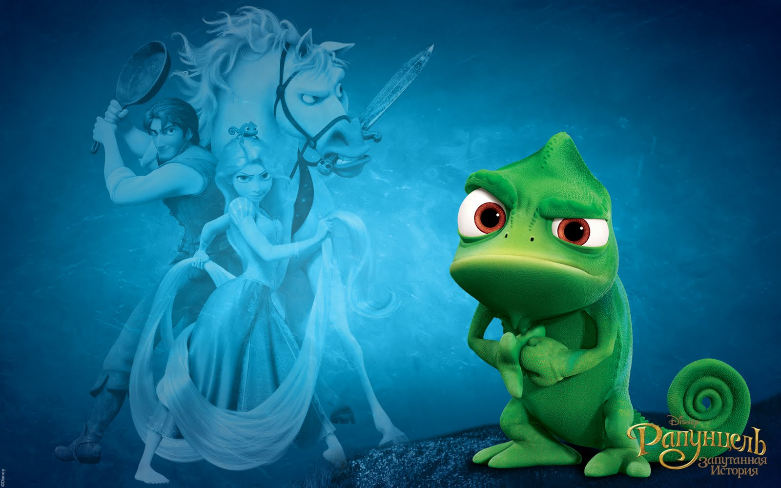 Tangled offical wallpapers tangled pascal 1680x1050 wallpapers for 1600x1000