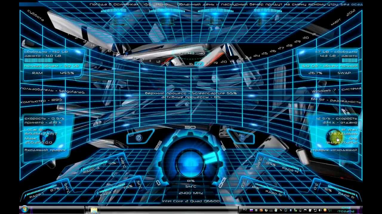 Technology Background Laptop: Moving Futuristic Wallpapers
