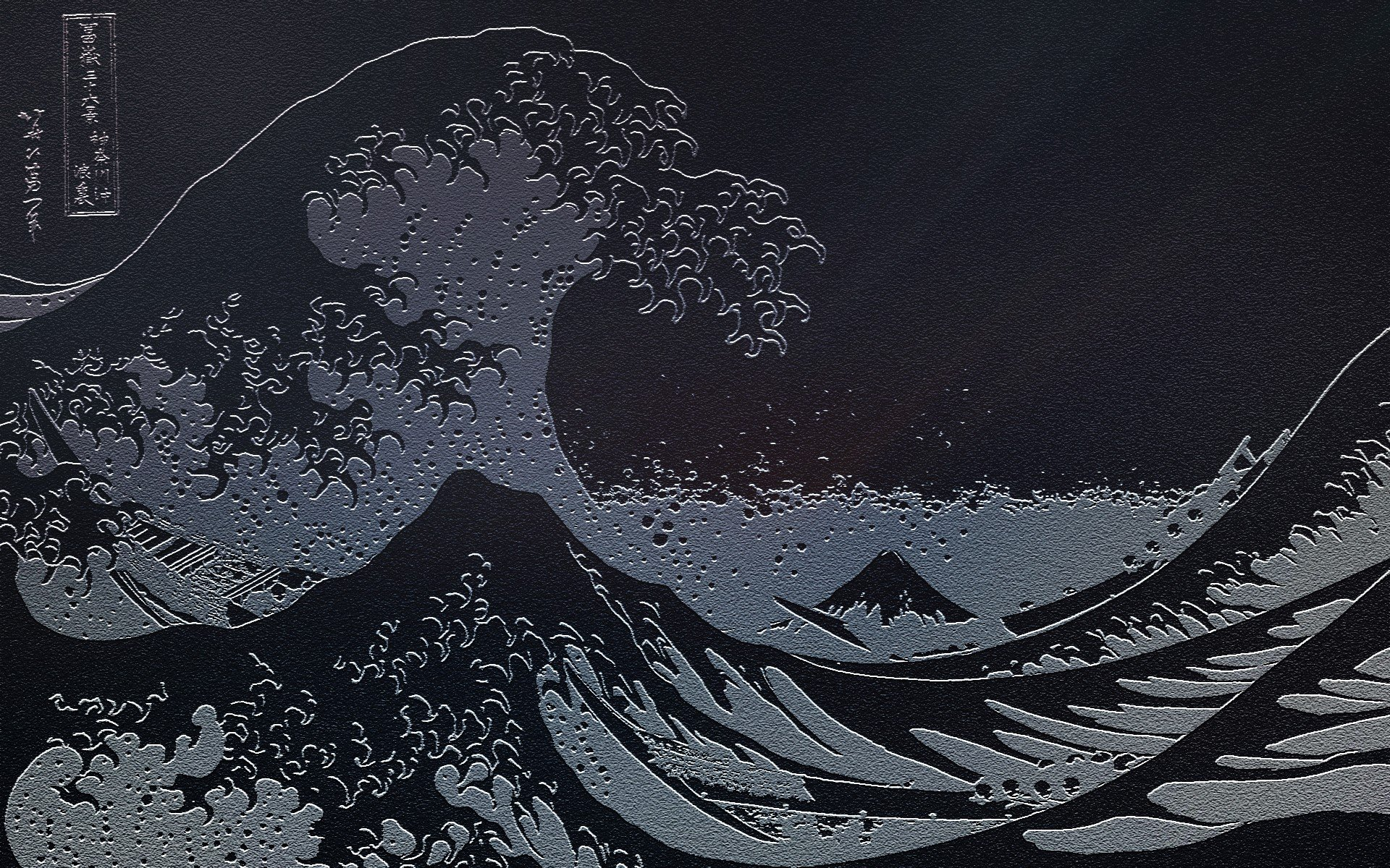 waves Japanese artwork The Great Wave off Kanagawa sea wallpaper ...