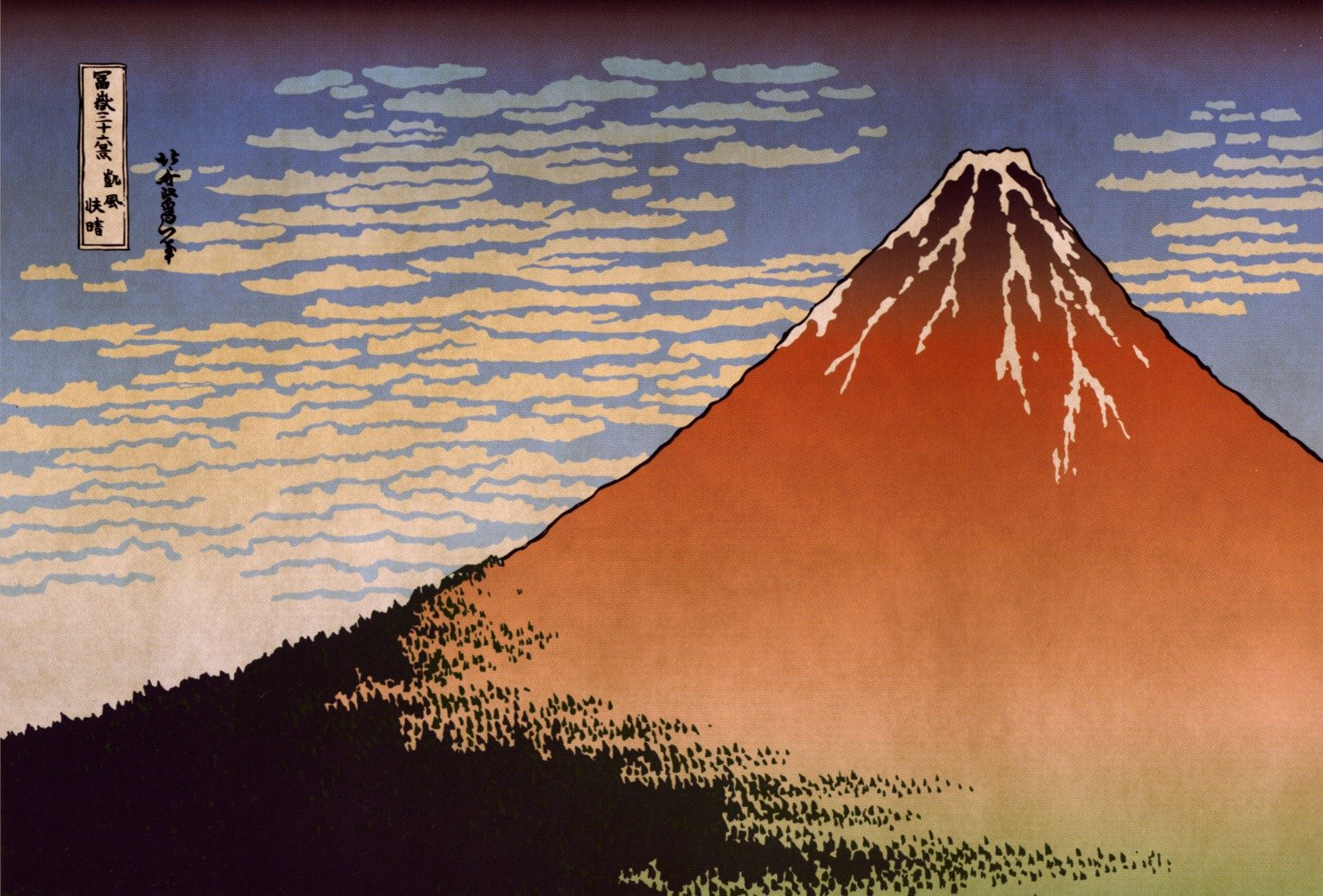 estampe de hokusai du mont fuji Wallpaper   ForWallpapercom 1485x1006