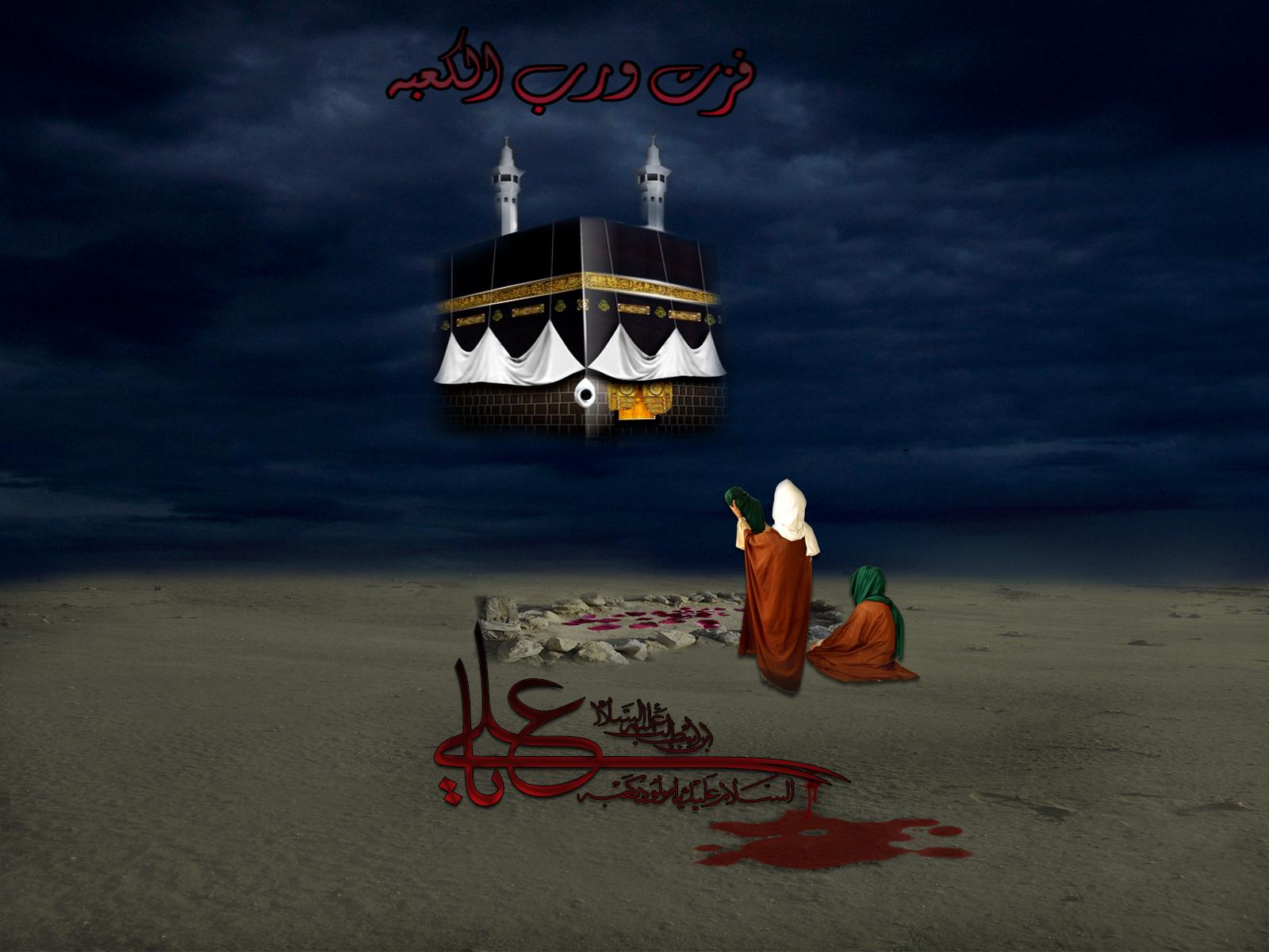 Hd wallpaper ya hussain - Ya Ali Mushkil Kusha Wallpaper Live Hd Wallpaper Hq Pictures Images
