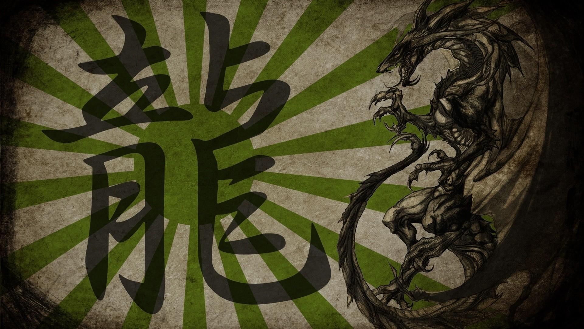 Japan Sun Wallpaper 1920x1080 Japan Sun Dragons Japanese Digital 1920x1080