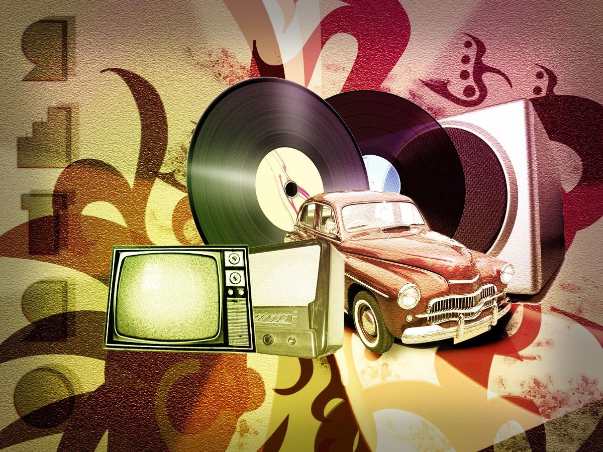 sports Car Old Car Vintage Pixel Art Music Vinyl 1200x900