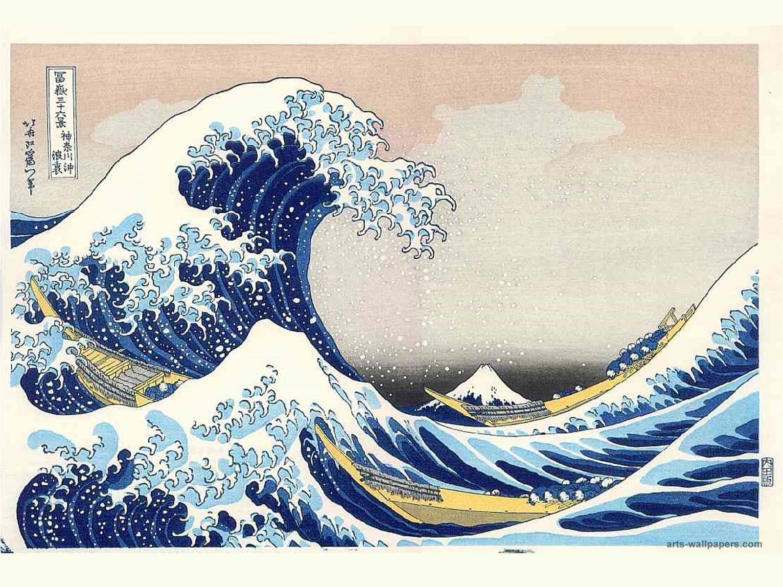 Japanese Woodblock Art Print Japanese Woodblock Art Wallpapers 1600x1200