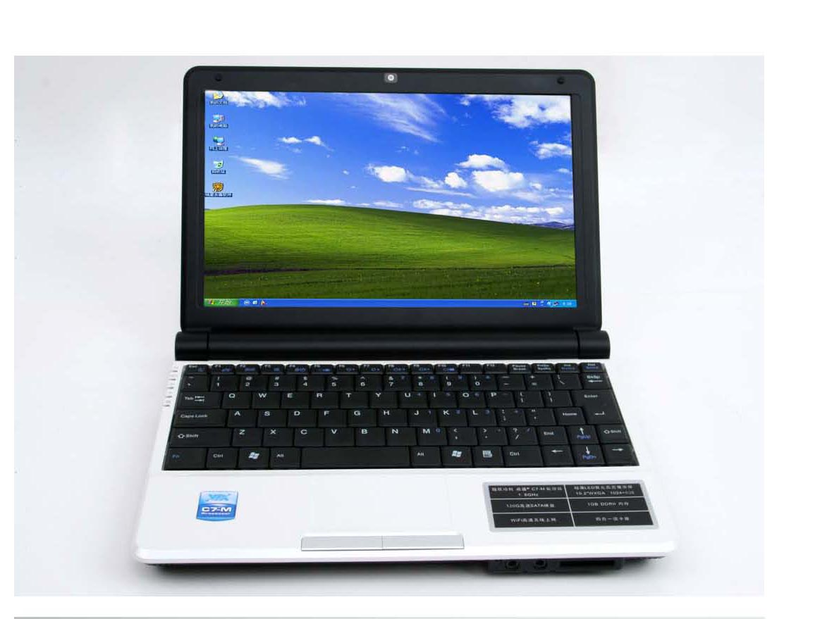 laptops wallpapers 1173x879