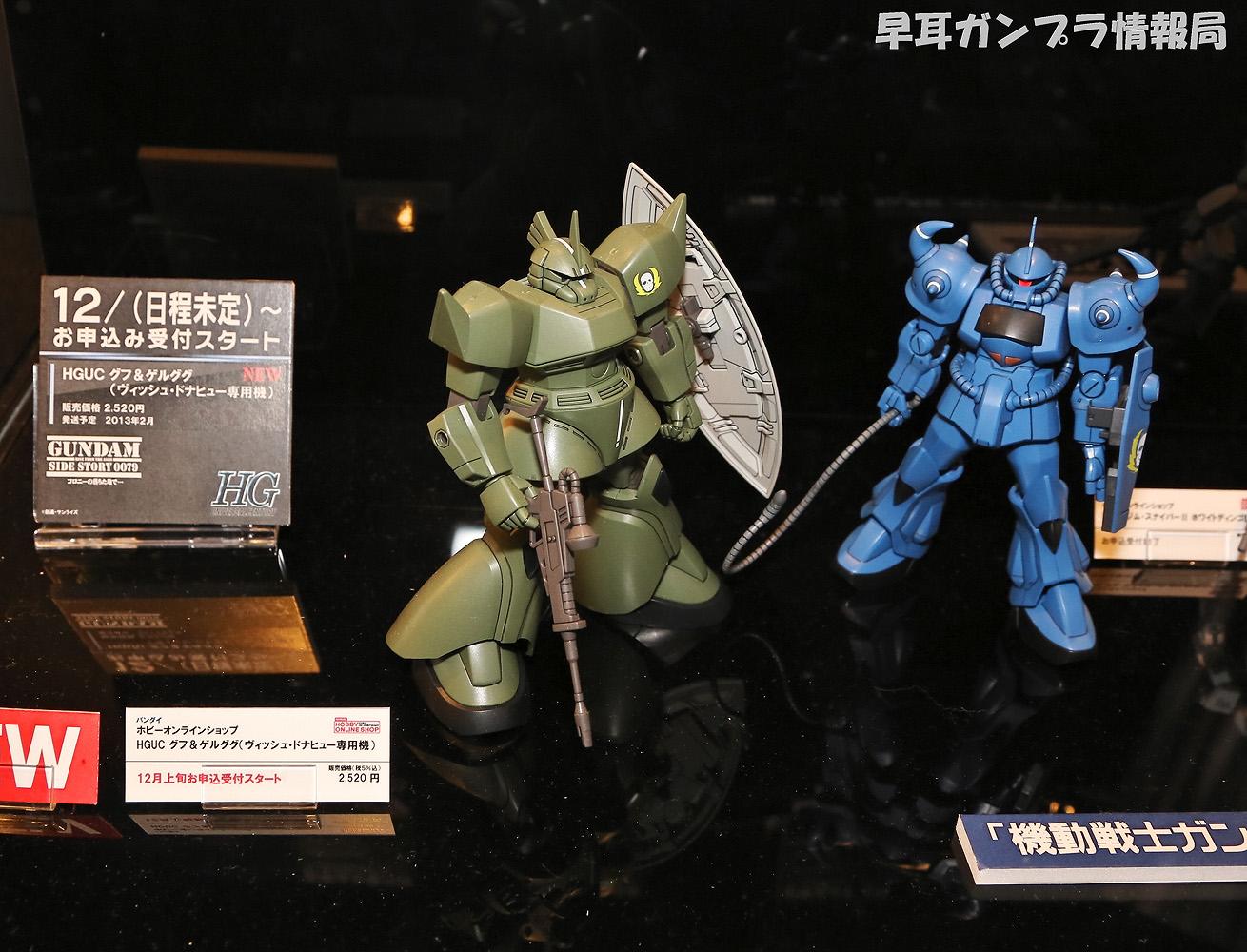 GUNDAM GUY P Bandai Hobby Online Shop Exclusive HGUC 1144 1310x1000