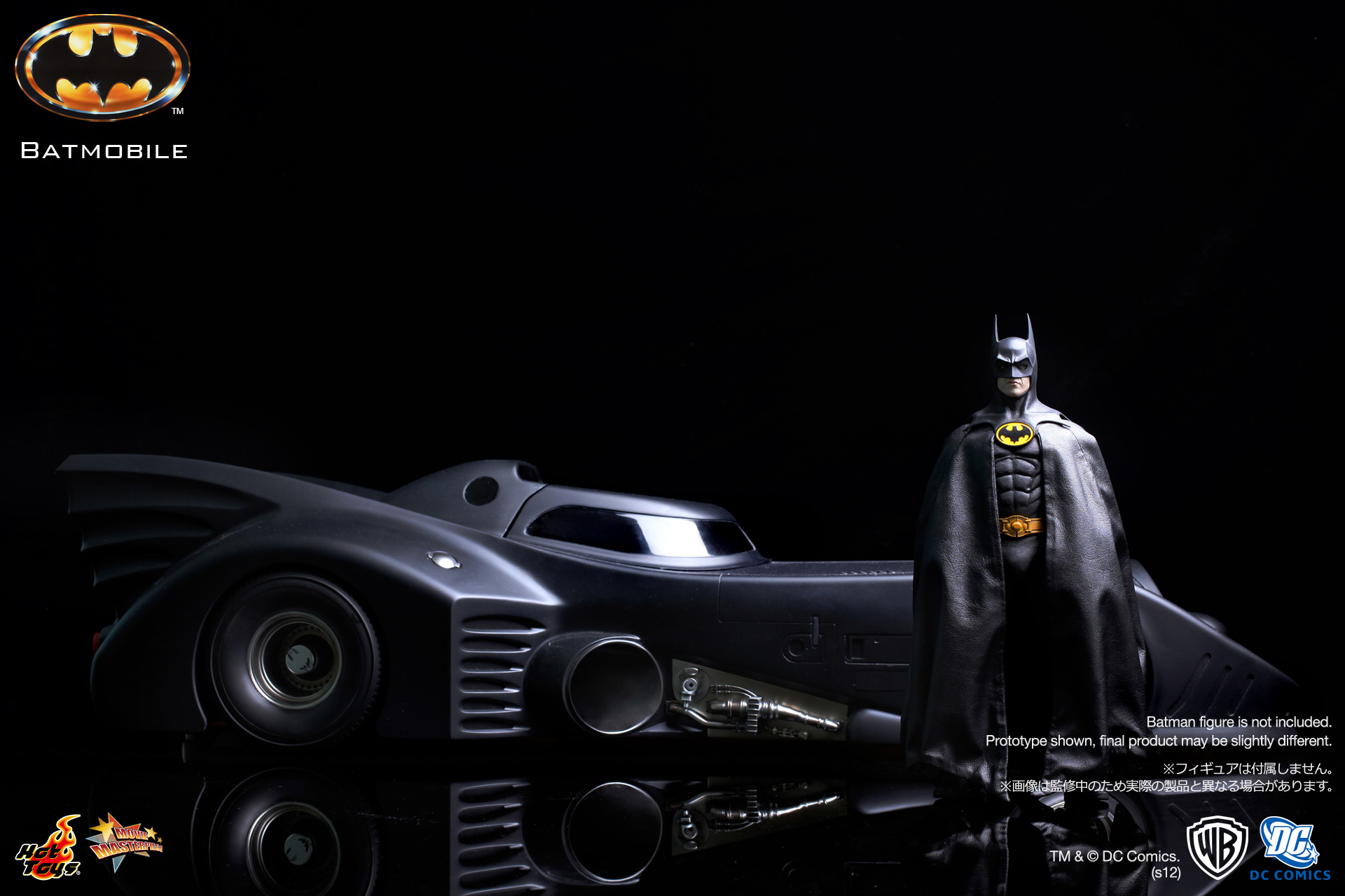 Batmobile 1989 Wallpaper Top Pictures Gallery Online 1920x1280