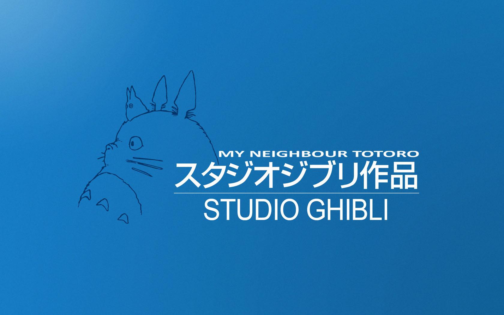 Ghibli Wallpapers HD -...