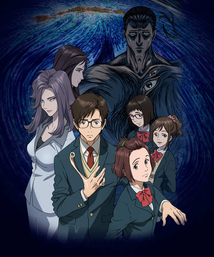 Parasyte Anime HD Walls Find Wallpapers 750x901