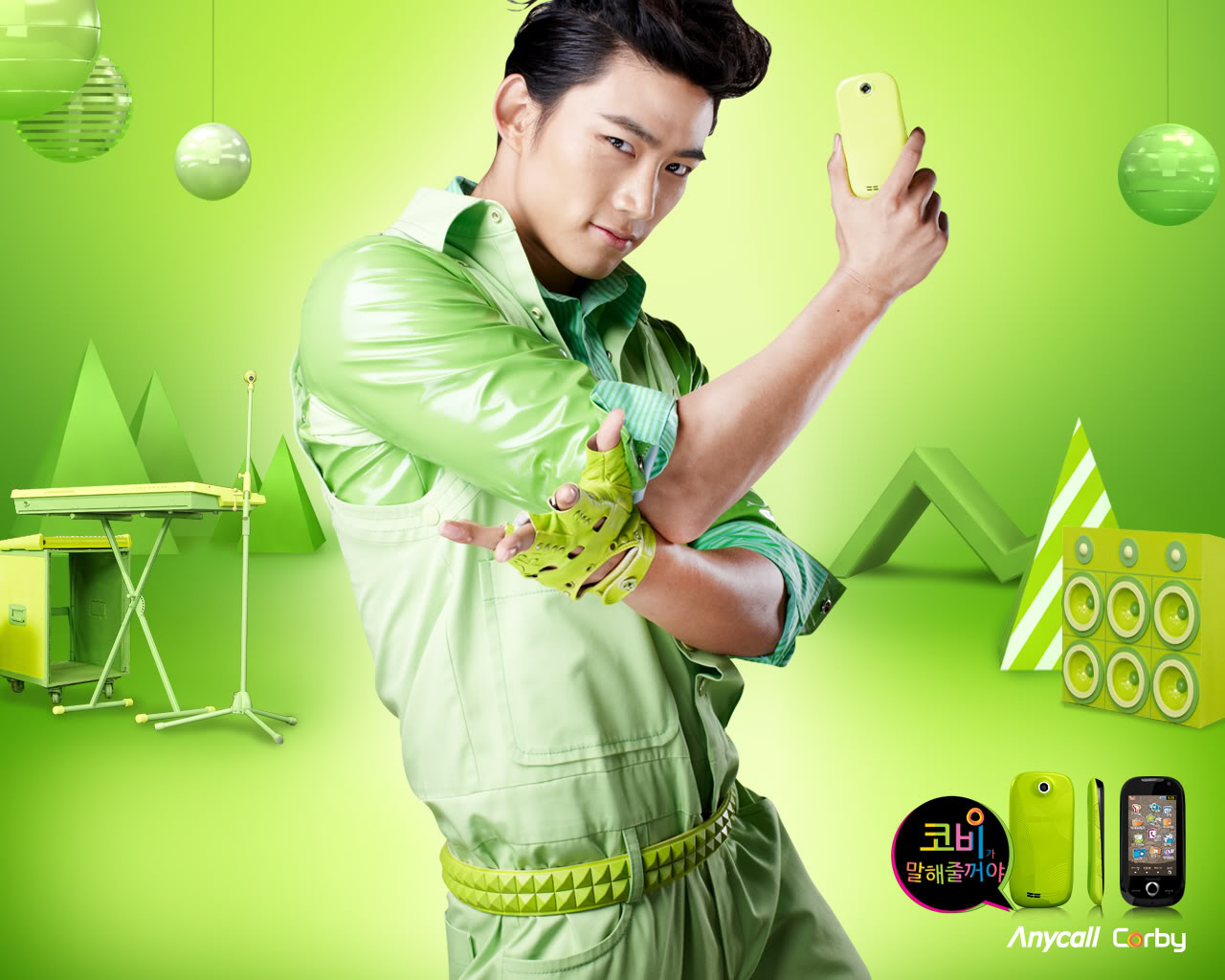 Taecyeon   taecyeon 2pm Wallpaper 34432638 1280x1024