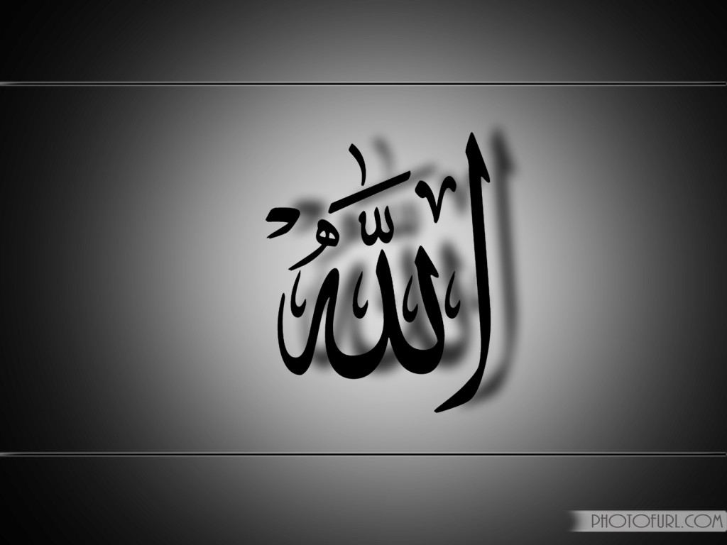 Hd wallpaper name - Allah Wallpapers Allah Names Wallpapers Free Wallpapers