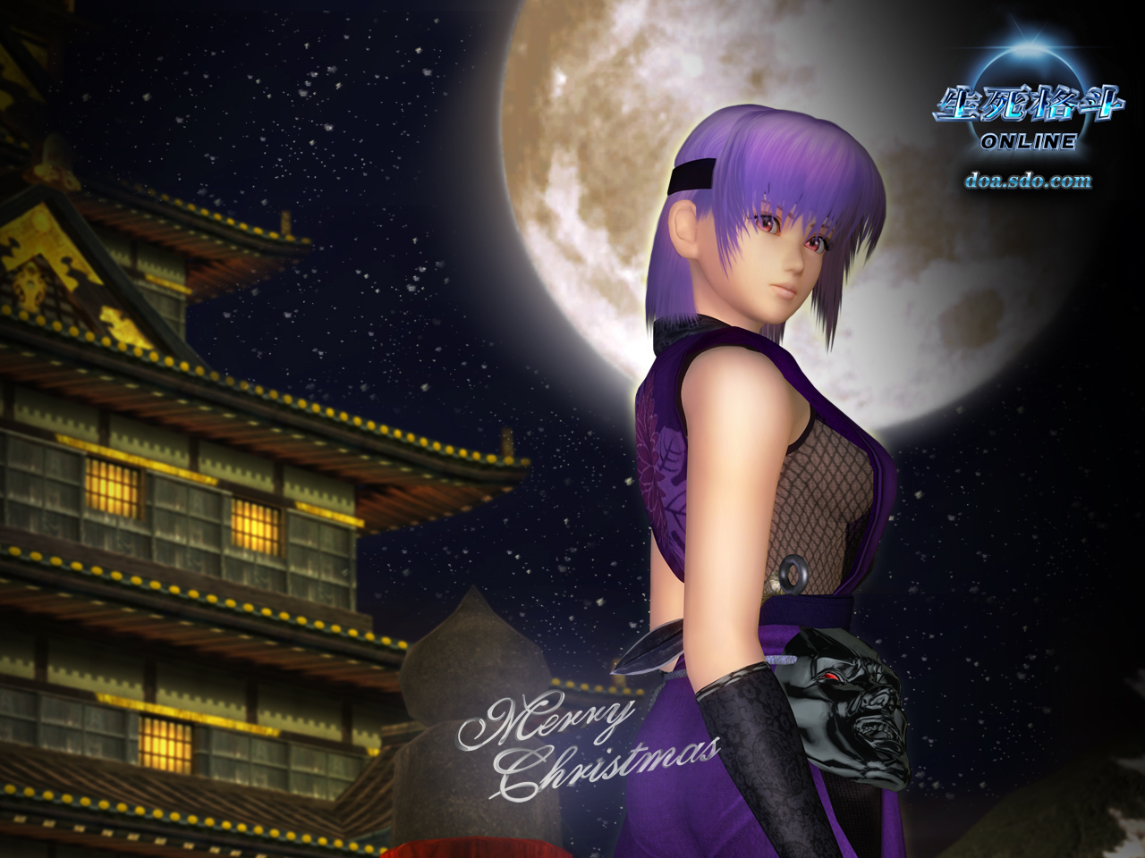 ayane   Dead or Alive Wallpaper 20066901 1280x960