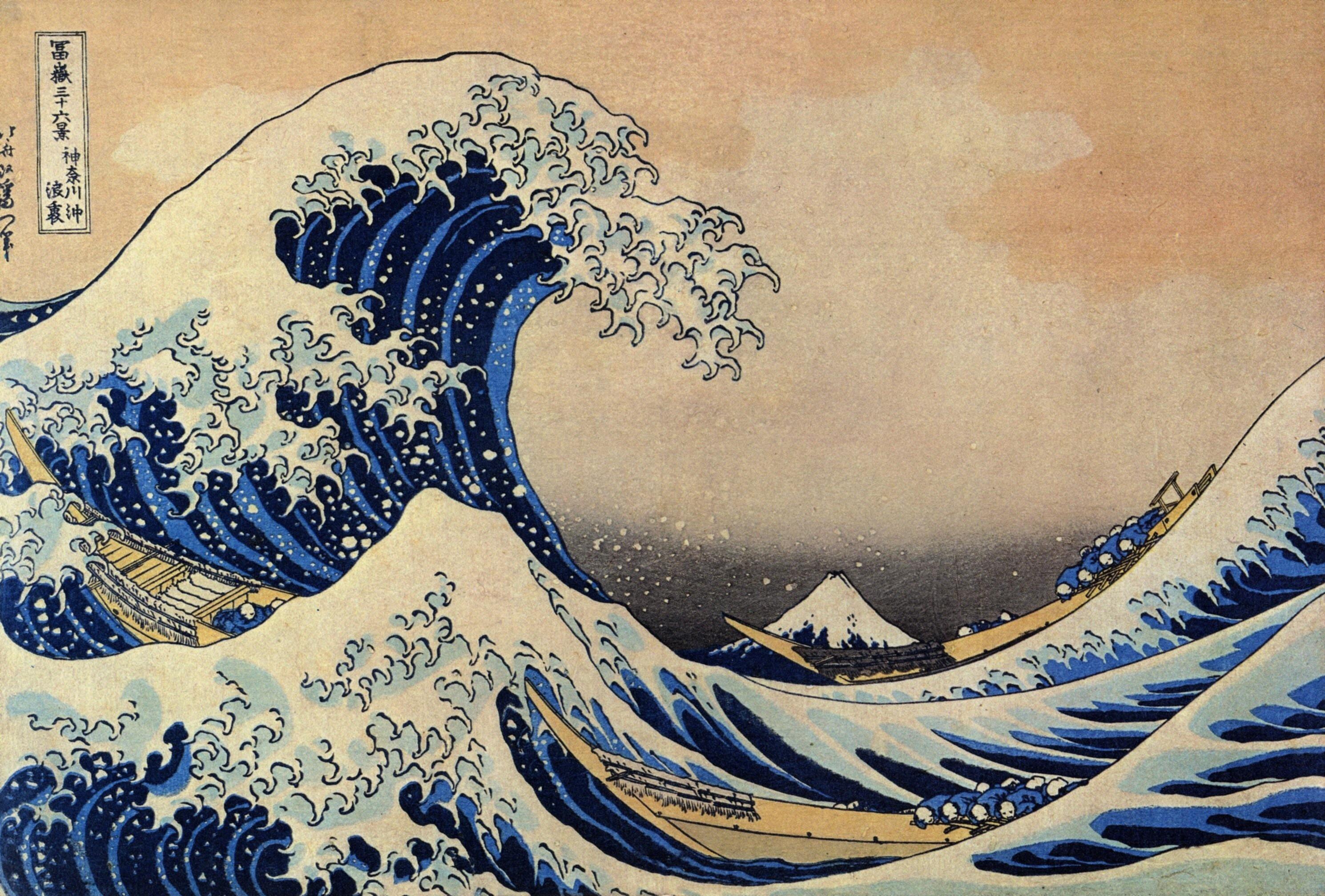 Katsushika Hokusai Wallpaper People HD WallpaperHi Res People 2979x2015
