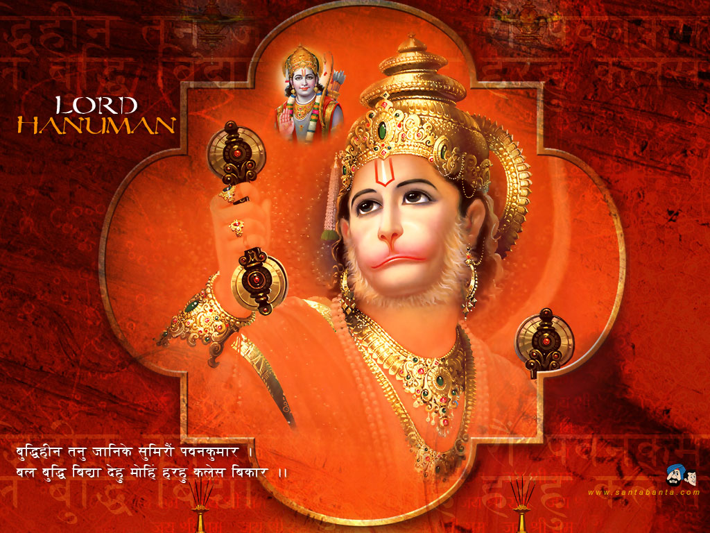 Lord Hanuman Wallpaper Hindu Gods Wallpapersafari