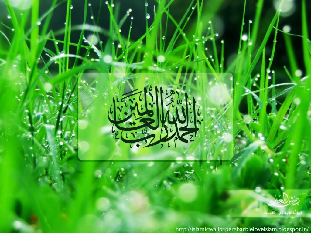 Top 10 Islamic Wallpapers Pak Fashion 1024x768