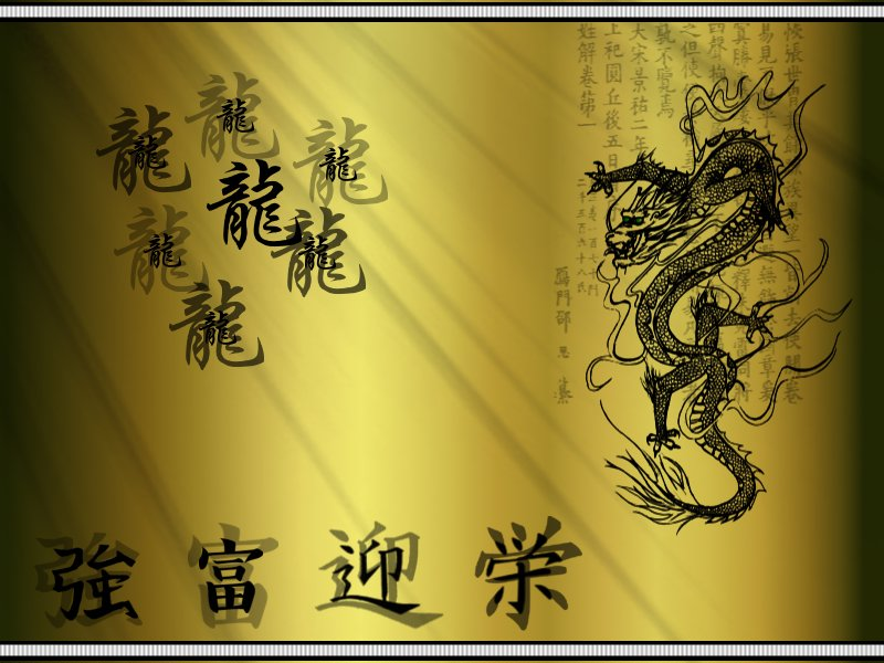 Free download Gold Chinese Dragon Wallpaper Chinese zodiac