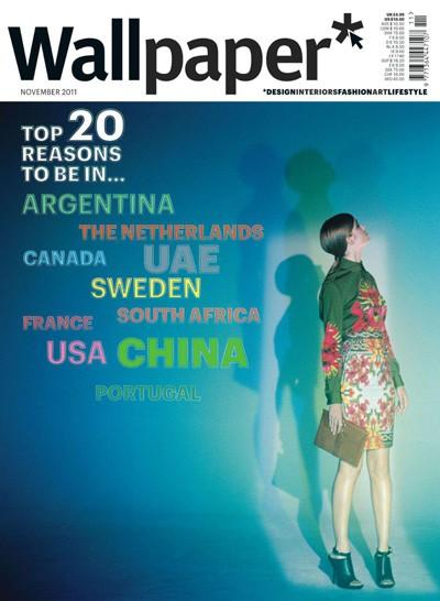 Free Download Katja Verheul Wallpaper Magazine Cover Cheap