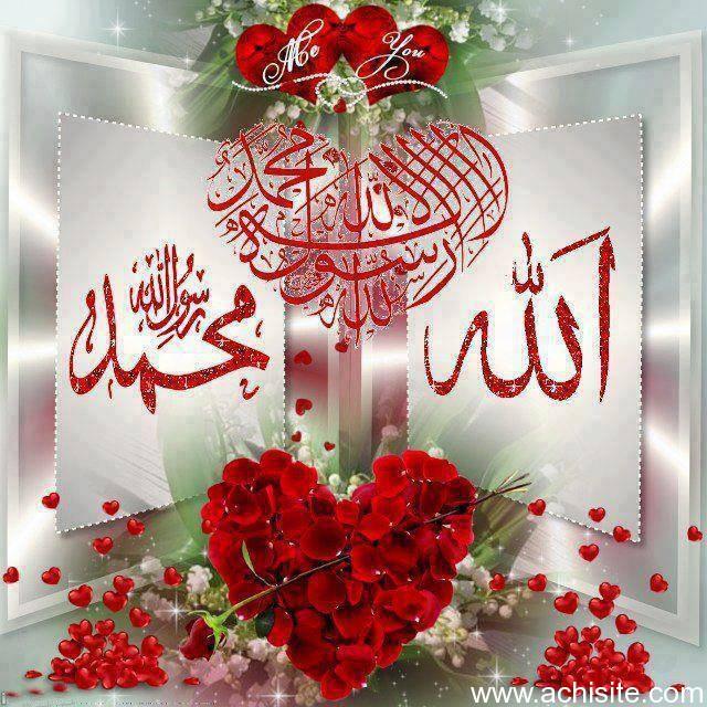 Allah And Muhammad HD Wallpaper