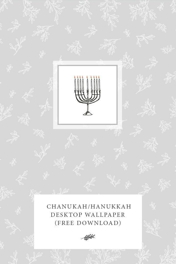 Chanukah Desktop Wallpaper Download   Jewish Food Hero 600x900